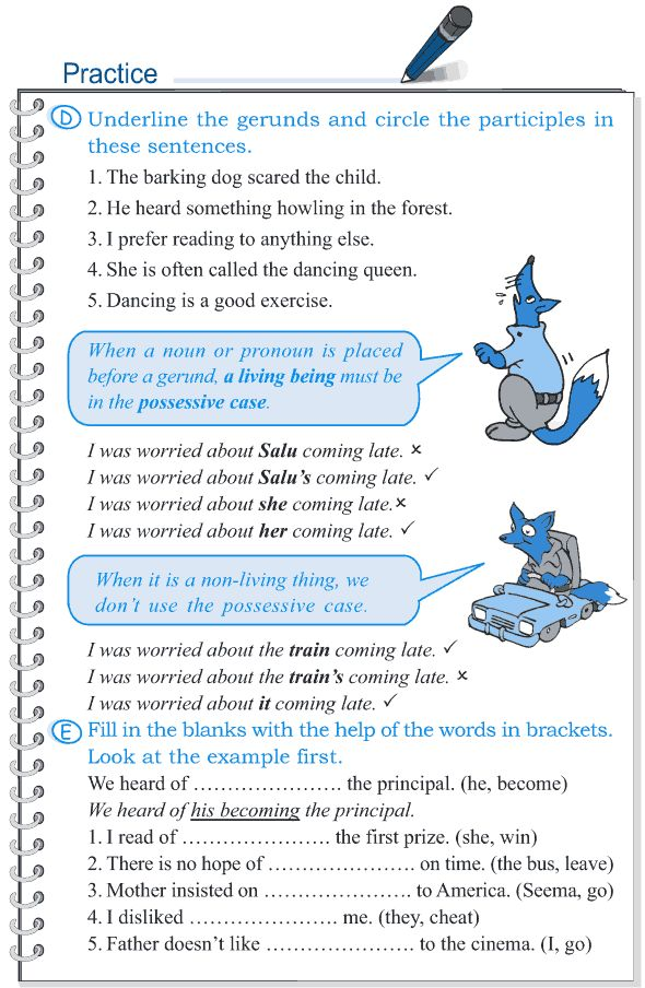 english grammar exercises with answers pdf for class 7