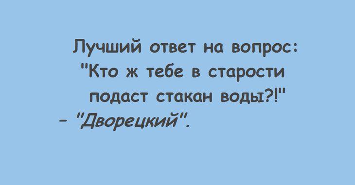 хотелось бы )))