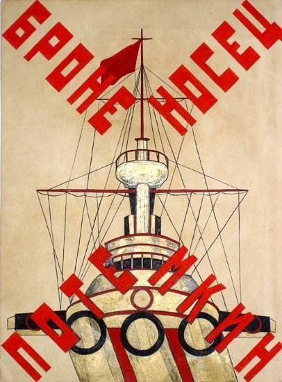 by Rosalia Rabinovich – 1930s