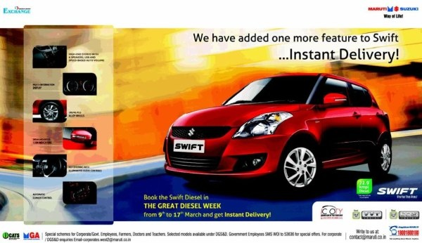 Maruti Swift Diesel Instant Delivery Without Waiting!