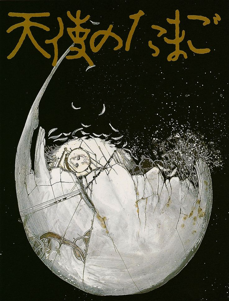 Angel's Egg- Yoshitaka Amano