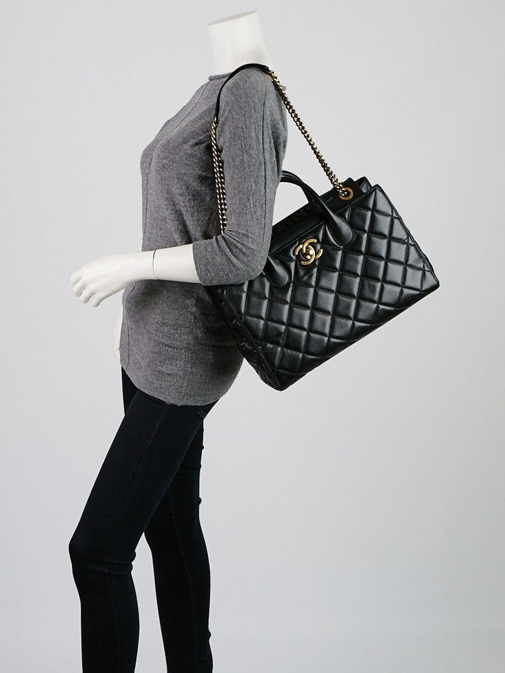 Chanel Black Quilted Leather Portobello Tote Bag