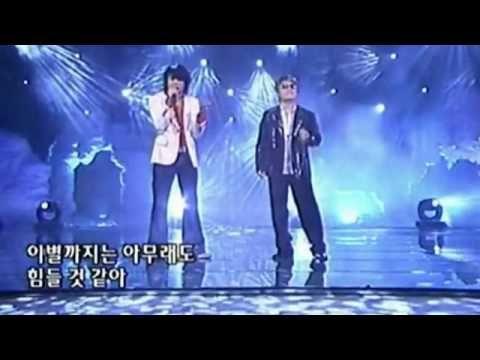 Park Hyo Shin & Kim Bum Soo - Bo Go Ship Da, Things I Can't Do For You