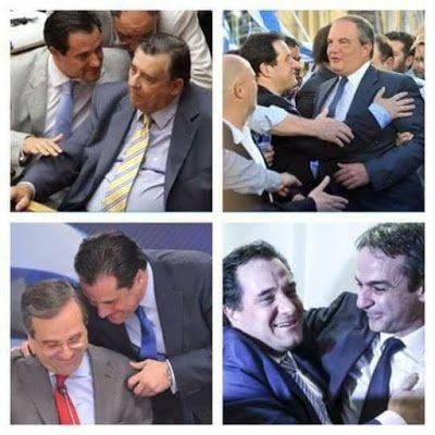 gritzaleika: Χέρι που δεν μπορείς να βαρέσεις, σκύψε και φιλησέ...