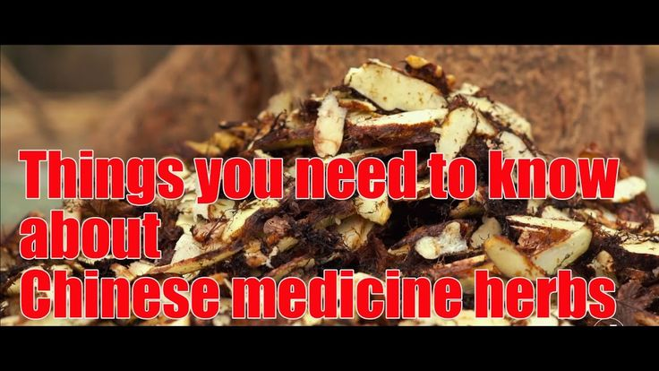 [Herb] Things you need to know about Chinese medicine herbs |More China