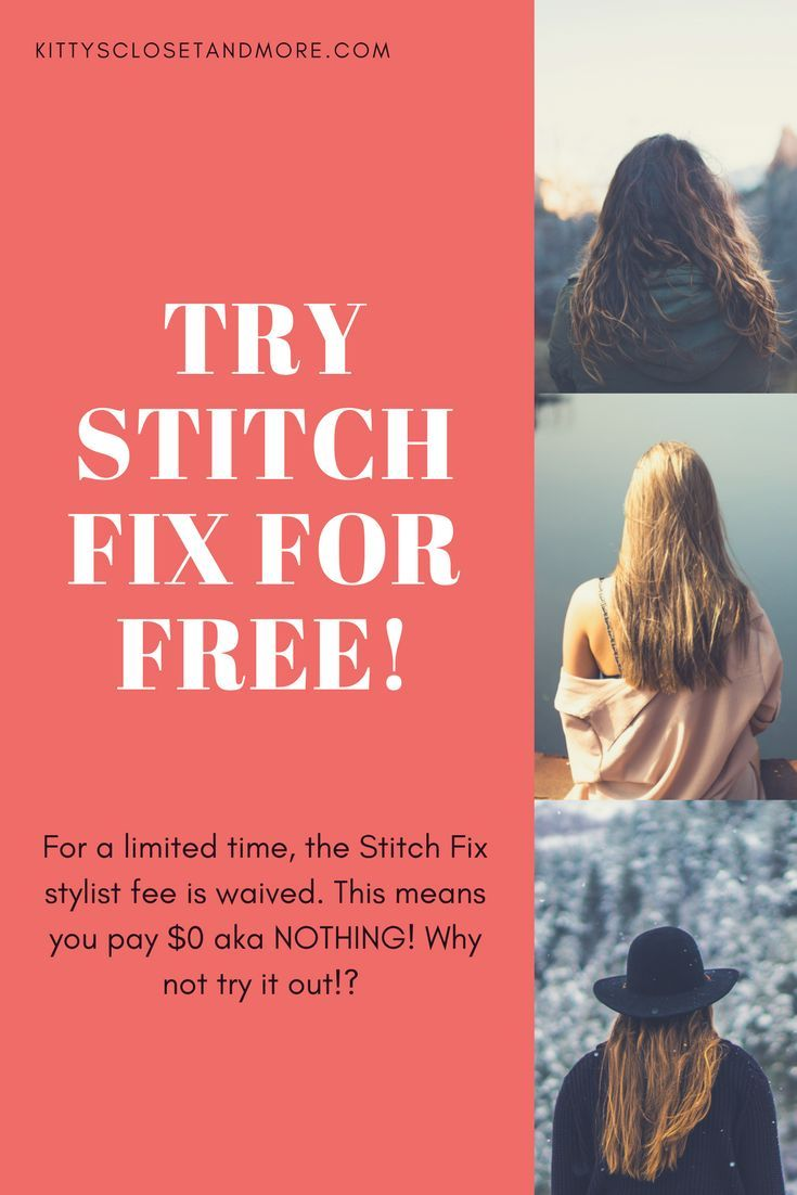For a limited time, get your first Stitch Fix style fee waived!! Pay $0 to try Stitch Fix!!! There is no reason not to! I love Stitch Fix and honestly give credit to the styling service for upping my fashion game. I highly recommend it. Since it is free why not give it a shot!? To get the deal you must use my affiliate link below. YAY! Enjoy :) #stitchfixinfluencer #stitchfix