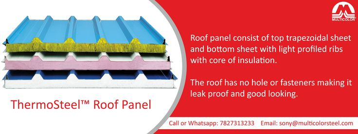 Thinking of a new roof? Need to insulate?  Look no further than ThermoSteel™ insulated roofing for your domestic or commercial applications. Light weight and easy to install, our roof panels offer large trafficable spans   and a clean interlocking ceiling face with no visible fixings.