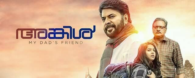 Uncle Movie Wiki Cast Story Trailer Song Imdb Mammootty Wiki11 Uncle Movie Songs It Cast