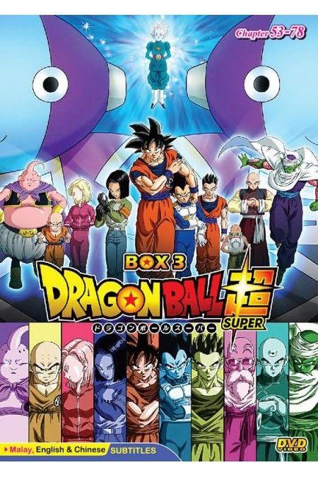 Dragon Ball Super Vol.53-78 Box Set Anime DVD