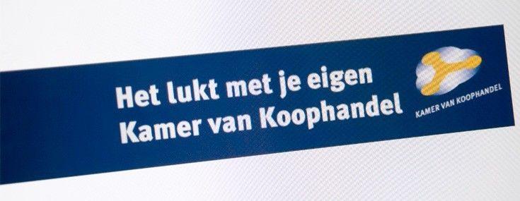 Online Banner Ontwikkeling Kamer van Koophandel.