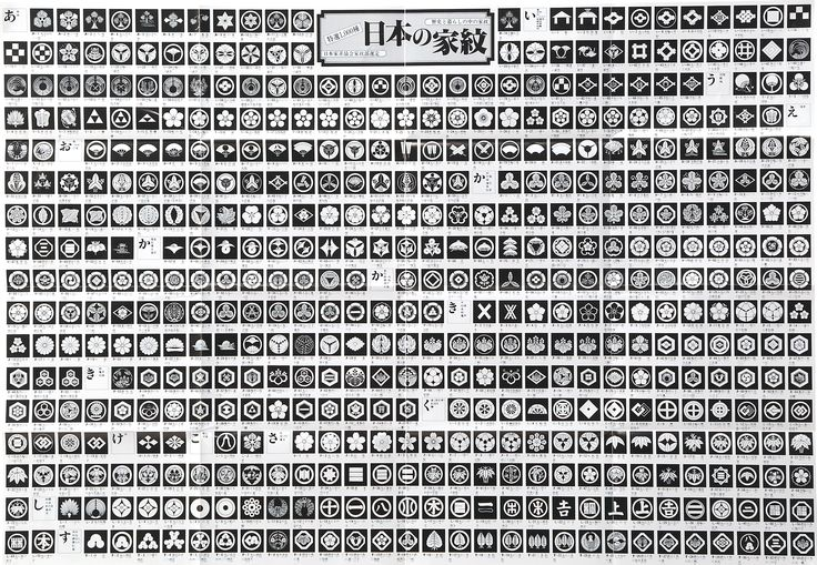 plate_kamon_a.jpg (4000×2770)