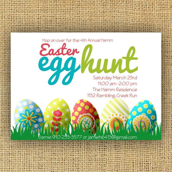 Easter Egg Hunt Invitations by PetitPapel on Etsy, $12.00