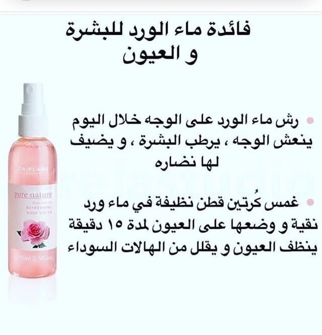 Pin By Pink On منوعات In 2020 Skin Care Hand Soap Bottle Pill