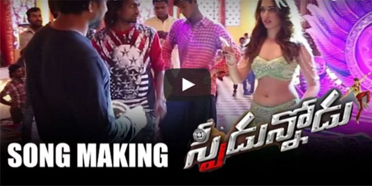 Watch: Bachelor Babu Song Making From Speedunnodu Movie