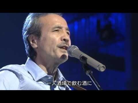 山谷ブルース (720P) - YouTube