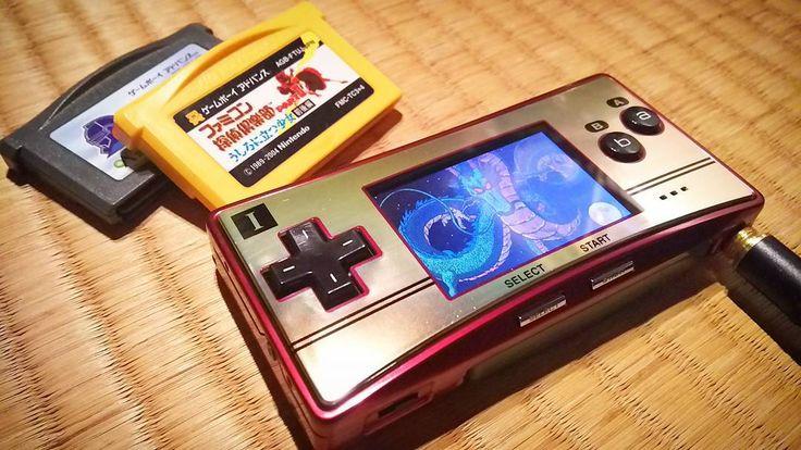 On instagram by suke6767 #gameboy #microhobbit (o) http://ift.tt/1oImnKT #ゲームボーイ #ゲームボーイミクロ #ゲームボーイアドバンス #gba  micro #ファミコン #ファミコン探偵倶楽部 #うしろに立つ少女 #ドラゴンボール #トイロボフォース #任天堂 #Nintendo ドラゴンボールのアクリョンゲーかなり良作 トイロボフォースはメダロット系かと思わせつつ実はシューティング 次はプリキュアするかなぁ(笑)