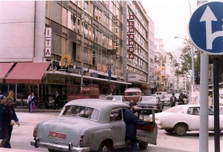 1970s Hamra Beirut Lebanon Beach Hotels