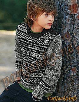 Пуловер 311*CR BDF №687