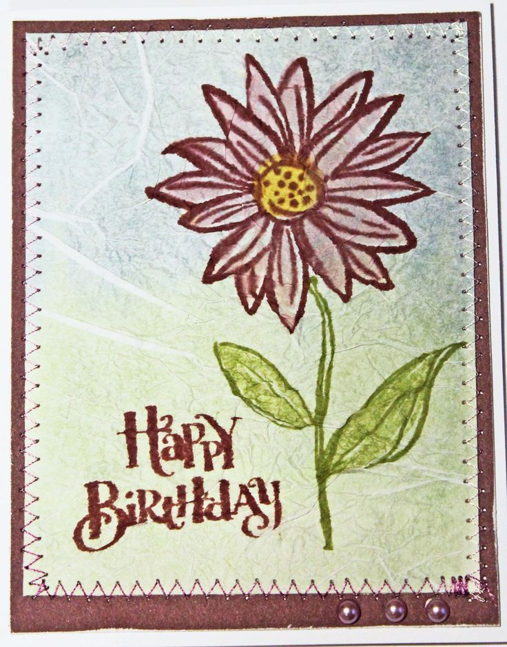 Tissue Birthday Card 1