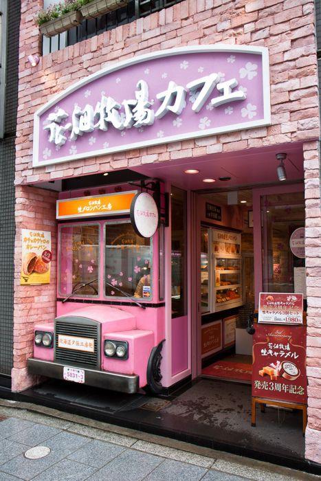 Japanese shop. Tokyo, Ginza, Japan.