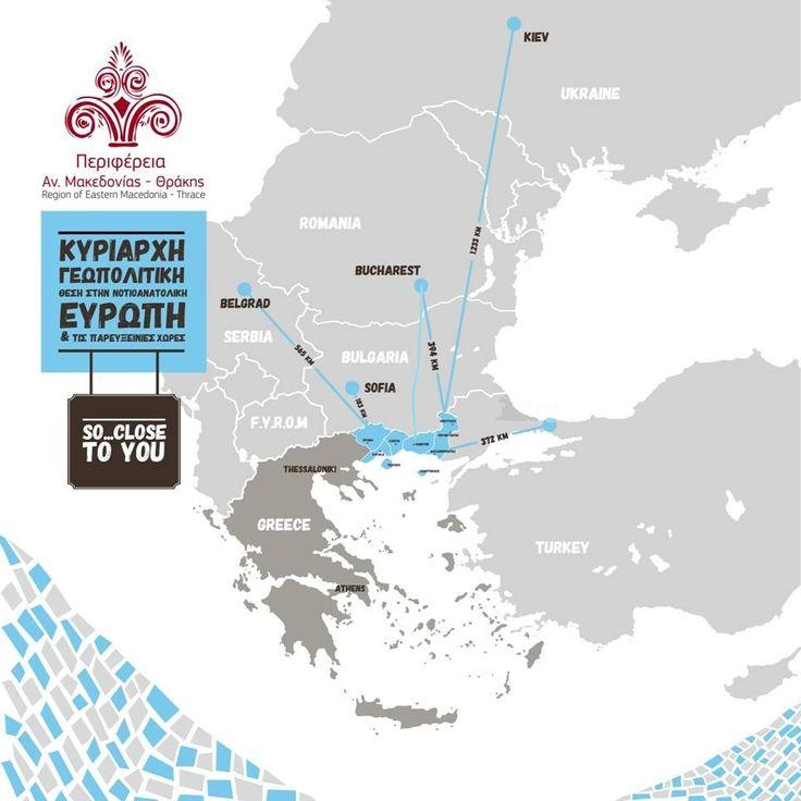 Με αυξητική τάση τουρισμός και επισκεψιμότητα στην ΠΑΜΘ από τη γειτονική Βουλγαρία