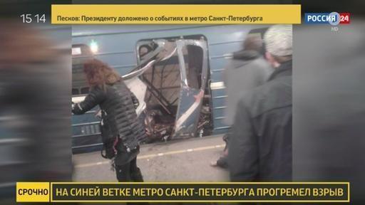 Explosionen in der U-Bahn: Mindestens zehn Tote in St. Petersburg | tagesschau.de