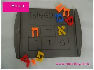 Magnetic Aleph Bet Letter Activities: Sing Along Aleph Bet Song  Name Recognition  Bingo  Color Sorting  Identifying Sight Words