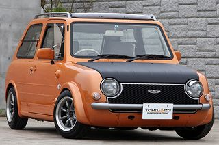 CUSTOM NISSAN PAO | Volkswagen + Join Group