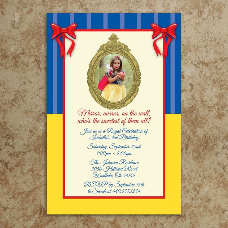 snow white birthday invitations wording