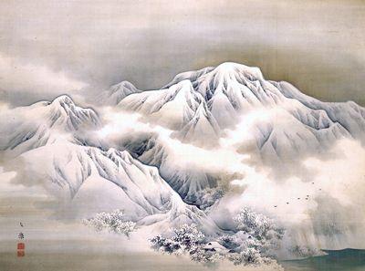 個別「20110104101123」の写真、画像 - shiga-kinbi's fotolife