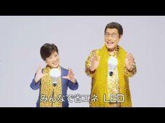 東京都が白熱電球2個以上を地域の家電量販店に持っていくとLED電球1個と交換してくれるキャンペーンを実施中ですよ 電球の交換は1人につき1回までで都内に住所を有す18歳以上の都民が現在家庭で使っているものを持っていくことが条件だそうです この機会にLED電球に交換して地球にも財布にも優しい生活をしてみてくださいね  #LED #東京 #エコ tags[東京都]
