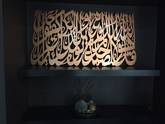 Metal Calligraphy by Modern Art