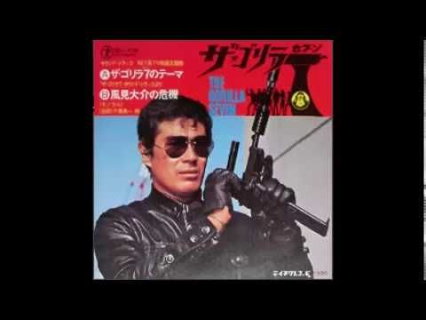 Various - Funk Sounds From Far East Vol 2 : 60s-70s Japanese Film Soundtracks Movies,Grooves Music - YouTube