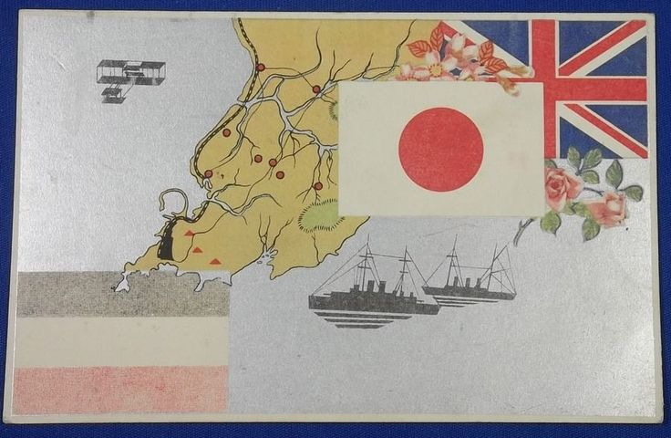 1910's Japanese WW1 Postcard Commemorative for the Fall of Qingdao ( Tsingtao ) &  Jiaozhou Bay , China ( Kiautschou Bay concession , German leased territory ) /  Art of Map , Flower , Battleship , Airplane ( biplane ) /  Flags of Japan & Britain showing their joint operation in the battle , and German flag intentionally color - faded , WW1 / vintage antique old Japanese military war art card / Japanese history historic paper material Japan