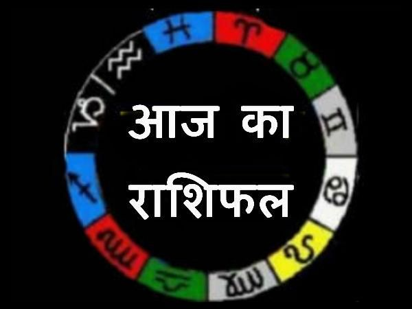 Today Horoscope 03 September 2014 in hindi  http://astrovalleyindianastrology.wordpress.com/2014/09/03/today-horoscope-03-september-2014-in-hindi/  For Daily horoscope visit http://astrovalleyindianastrology.wordpress.com/