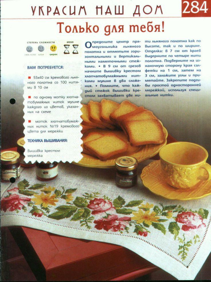 gallery.ru watch?ph=bQ4m-gKvK8&subpanel=zoom&zoom=8