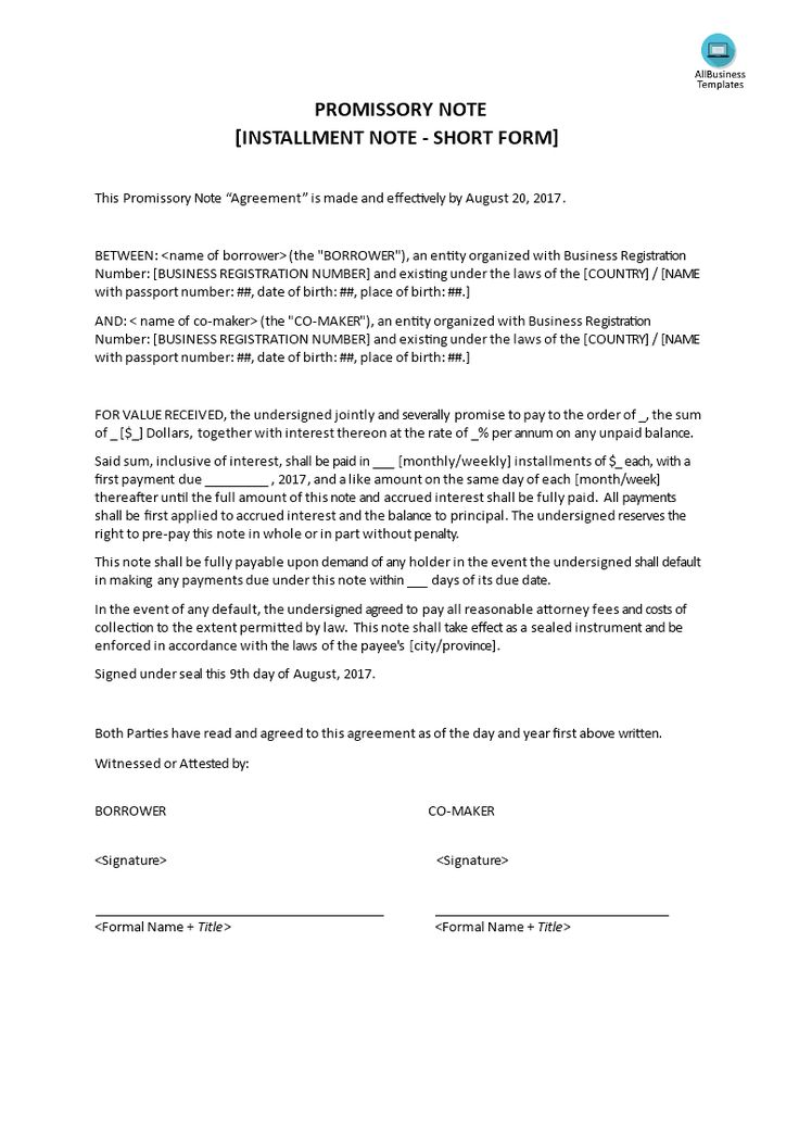 Promissory Note - Installment Note Short Form - How to write a - promissory note parties