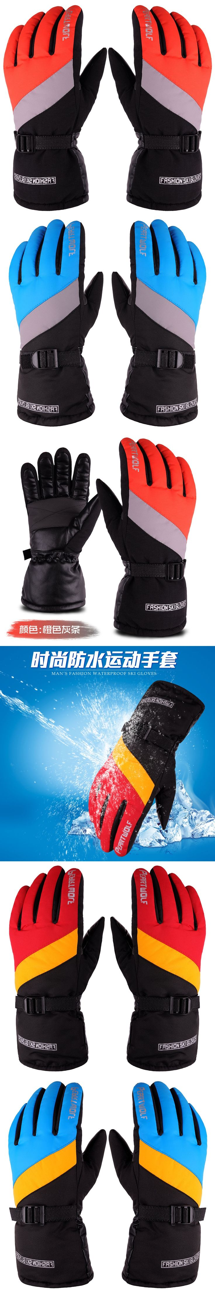 High Quality  Winter Men Gloves Outdoor Sport Warm Wool Waterproof Glove Antiskid Full Finger