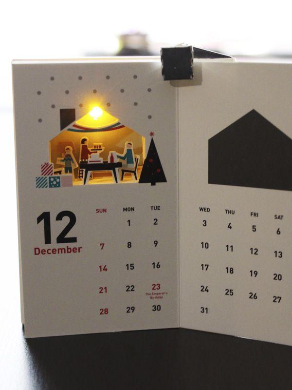 2014 ソーラーパネル付カレンダー | 株式会社一九堂印刷所