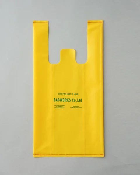 Bagworks