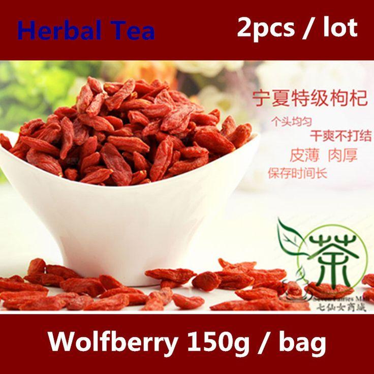 Кофеварка/Травяной Чай Травы Для Здоровья Goji Берри Волчья Ягода 300 г, 150 г * 2 Пакета(ов) Личная Здравоохранение Lycium Barbarum Wolfberry Сушеные