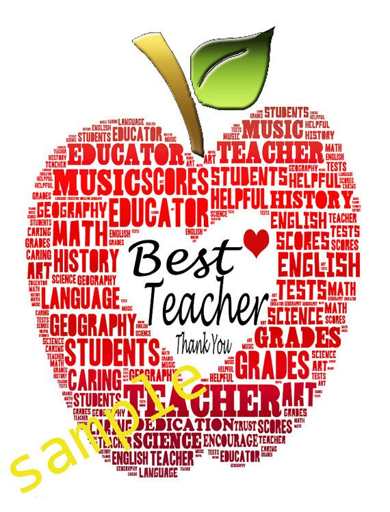 TEACHER And Students Generic Or Personalized Print By MickiWordArt At Etsy 1500