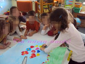 """Με αφορμή την γιορτή της 28ης Οκτωβρίου προσπαθήσαμε να ευαισθητοποιήσουμε τα παιδιά γύρω από τις έννοιες ''Ειρήνη"""" κα..."""