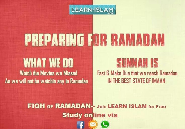 ★FIQH OF #RAMADAN ★ ➟Free online Course available via FB | Whatsapp | Email  Starting Monday