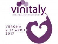 Vinitaly 2017 — международная выставка вина