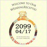 シンプルで可愛い指輪モチーフの結婚式無料招待状