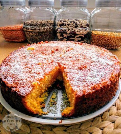 עוגה טעימה בטירוף, עסיסית שאי אפשר להפסיק ליישר, פינוק לכל המישפוחה, מתכון קל ומהיר 10 דקות עבודה ולתנור, כל אחד יכול