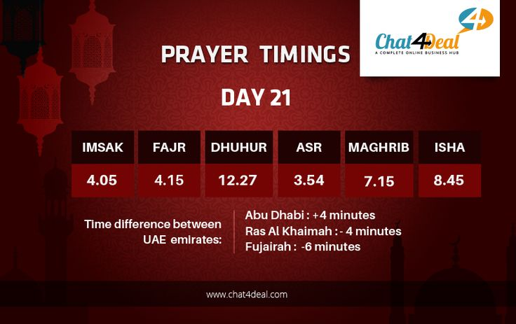 Prayer Timings, Day 21.  Maghrib @ 7.15 PM  Stay tuned to our page to know prayer timings every day. Have a blessed Ramadan.  ‪#‎PrayerTimings‬ ‪#‎waitingforchat4deal‬ ‪#‎buyandsell‬ ‪#‎UAE‬ ‪#‎Dubai‬ ‪#‎Sharjah‬ ‪#‎Abudhabi‬ ‪#‎RasAlKhaimah‬ ‪#‎Ajman‬ ‪#‎UmmAlQuwain‬ ‪#‎Fujairah‬