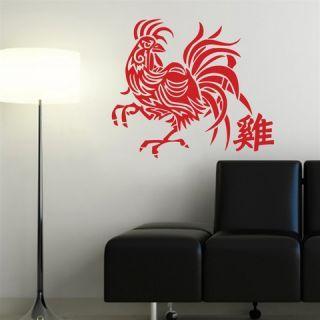 Наклейка по тематике от 2stick.ru.Китайский узорчатый петух