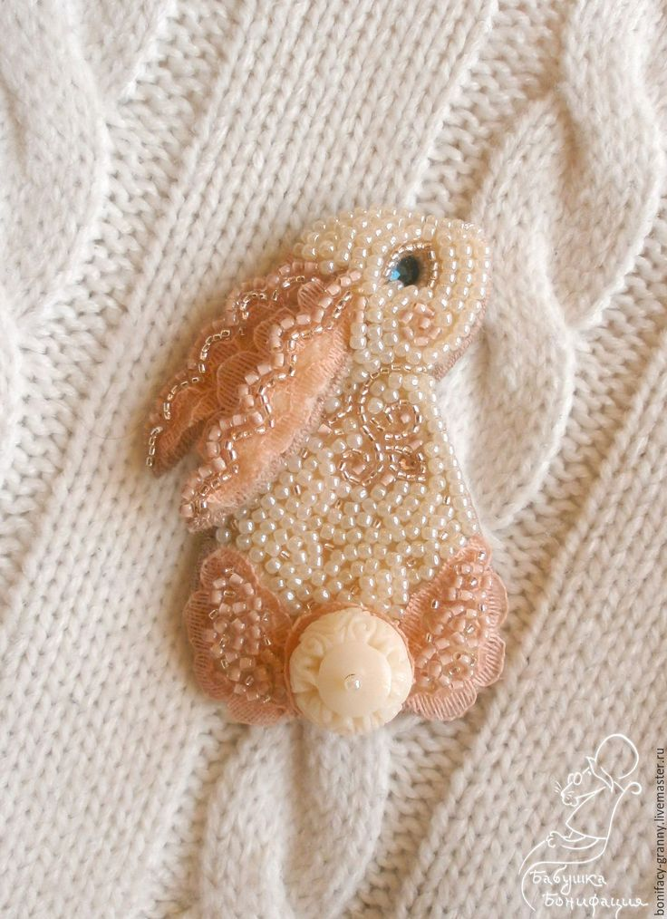 Bead embroidery brooch Bunny | I could never make this, but it's so darn beautiful!